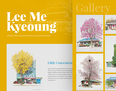 Lee Me Kyeoung Landing Page