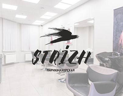 """Логотип для парикмахерской """"STRIZH"""""""