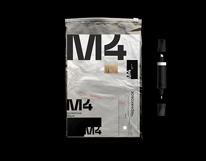 M4 (Manufacture №4) Brand Strategy & Identity