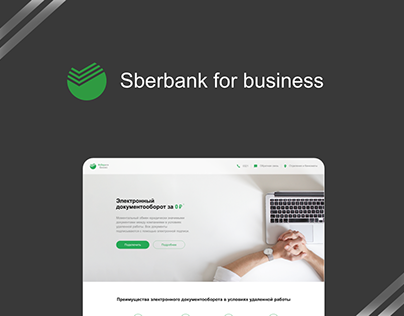 Sberbank for business