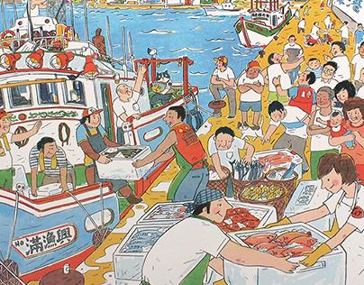 國小社會課本封面(康軒版) Primary school textbook cover