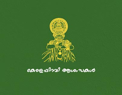 Kerala Piravi Facebook Post