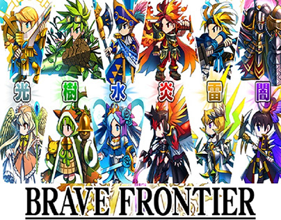 Download Brave Frontier - ブ レ イ ブ ロ - Wmp game offline