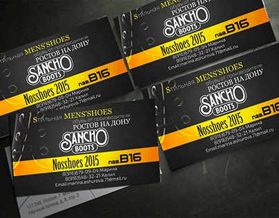 Design: business cards SanchO