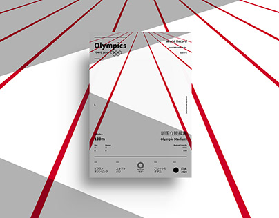 OLYMPICS Tokyo 2020 Poster Series