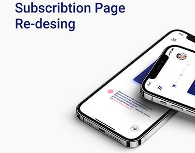 Subscription Page Re-design