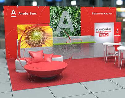 Alfa Hub для Альфа Банка