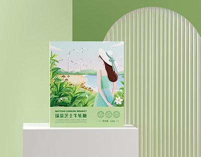 Nougat packaging design