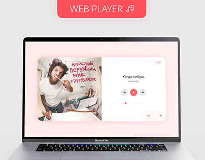 Web Player