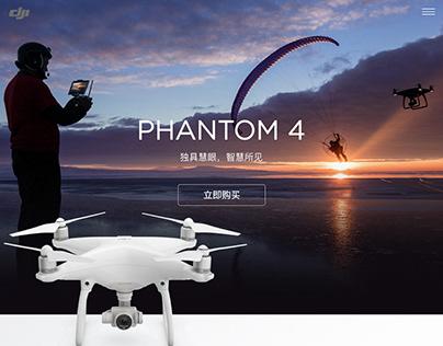 Phantom 4, Concept Website