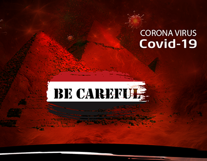 covid - 19 ( be careful )