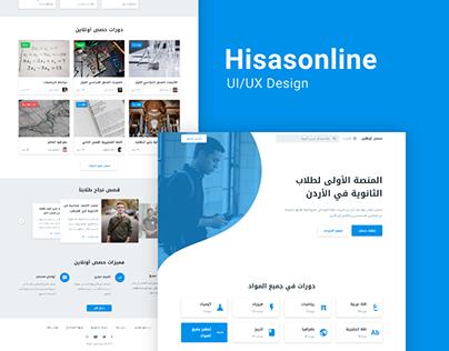 Hisasonline - Online learning platform