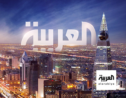 Al Arabiya News Channel (City Ident StoryBoard)