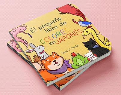 Libro Infantil de Colores en Japonés