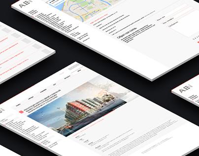 Rebranding the site
