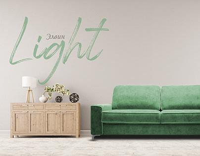 Промо картинка для новой модели дивана.