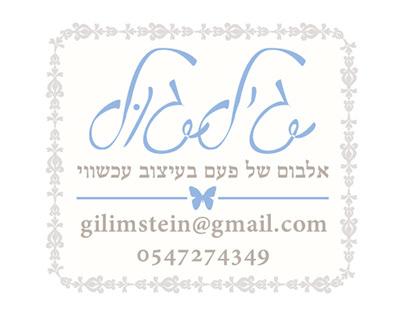 logo, sticker & facebook cover