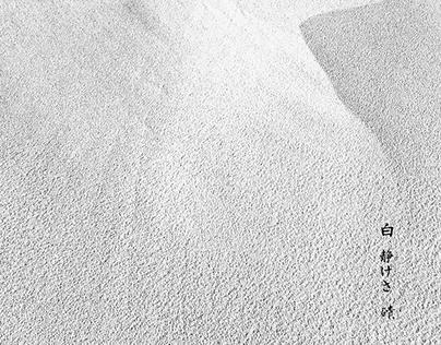 white, silence, sand