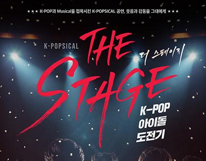 뮤지컬 'THE STAGE' (Poster&programBook, THE STAGE, 2020)