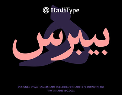 Baybars Arabic Typeface