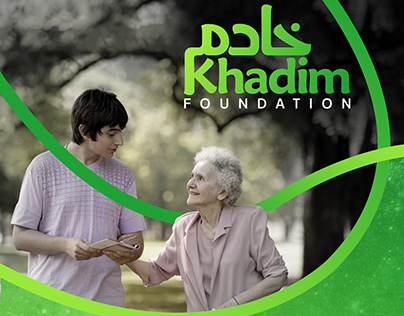 Khadim Branding Concept