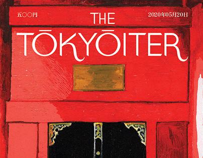 Cover for The Tōkyōiter - illustration