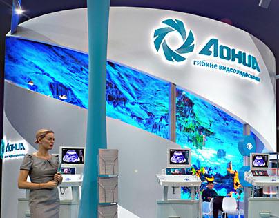 Aohua / Aptekaexpo 2015 / Russia