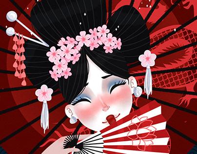 Gueixa/Geisha