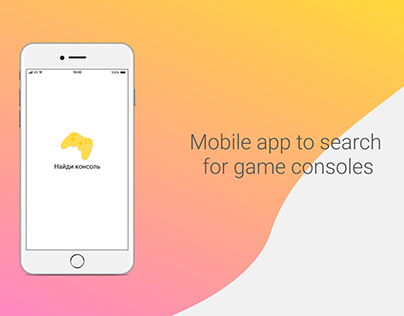 Mobile app to search for game consoles