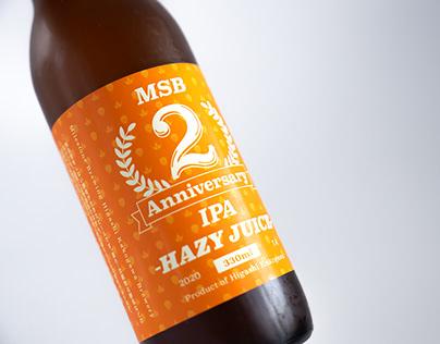 Milestone Brewing Higashi Kakogawa Brewery