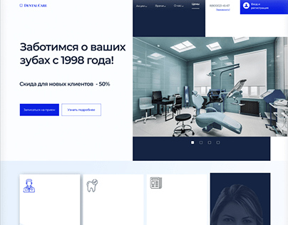 Landing page for dental clinic | Concept