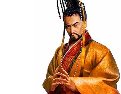 Leader_Qin Shi