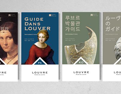 Louvre Rebranding