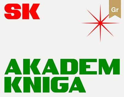 SK Akademkniga — Free Font