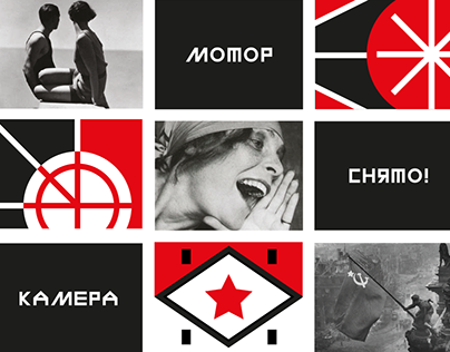 Russian State Documentary Film & Photo Archive