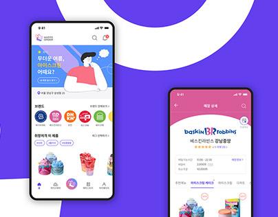 Happyorder App UX/UI Design Renewal
