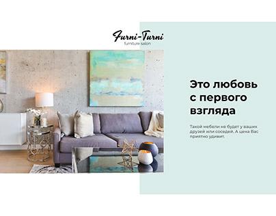 Интернет магазин мебели / Online furniture store