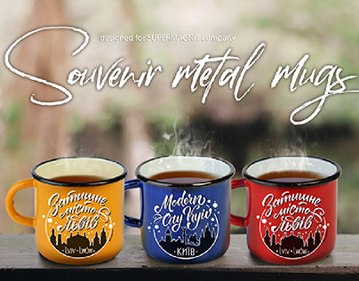 Kyiv and Lviv souvenir metal mugs