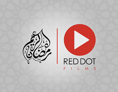"2D Motion video for ""Red Dot Films"" Ramadan - 2018"