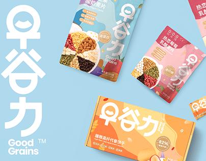 早谷力系列产品包装设计 | Good Grains packaging design