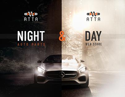 Online Store auto parts ATTA
