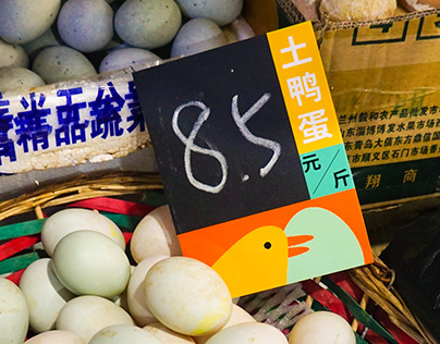 Three-day-project on afood shop 小菜店的三日改造计划