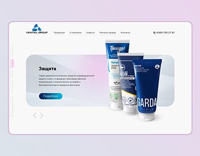 Cosmetics manufacturer.