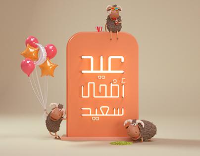 Happy Eid-Adha