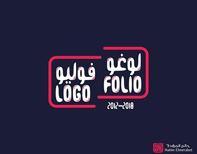 LOGO FOLIO   2012-2018   v1