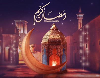 Ramadan Kareem l Artwork