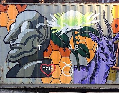 FestRepulic Weekend Graffiti Jam