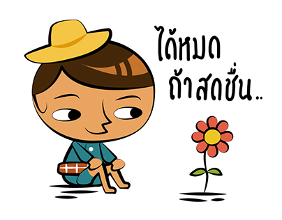 Line Sticker by Chanut-is