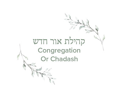 THESIS: Congregation Or Chadash