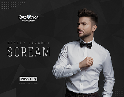 Eurovision 2019 Russia Official Promo